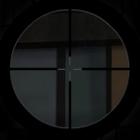 Игра Стрелялка со снайпером